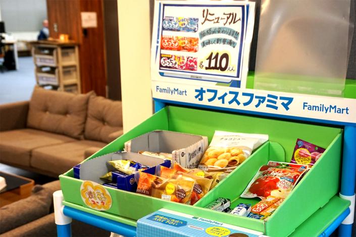 【オフィスファミマ】社内にオフィスファミマを設置。小腹が空いたときにいつでもご利用いただけます。